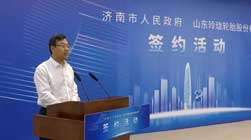 Linglong to set up global R&D base in Shandong