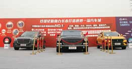 Recycling: China's green moves drive up tyre recycling