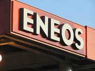 Eneos acquires JSR Corporation's elastomers business